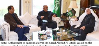 Prime Minister's initiatives in Olive cultivation and Billion Honey tree in the country