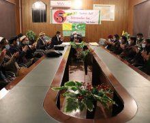 5th Jan Kashmiri's right to Self Determination