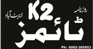 K2 Times Abbottabad