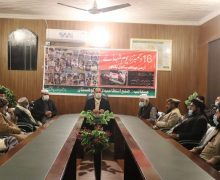 16 Dec 2020 Kohistan observed Solidarity day with APS Martyred