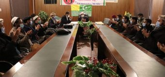 5th Jan Kashmiri's right to Self Determination